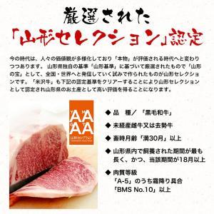 米沢牛サーロインステーキ  250g2枚(2人前) 【冷蔵便】 yonezawagyu029 03
