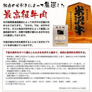 米沢牛サーロインステーキ  250g2枚(2人前) 【冷蔵便】 yonezawagyu029 04