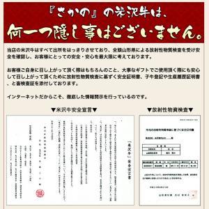 米沢牛サーロインステーキ  250g2枚(2人前) 【冷蔵便】 yonezawagyu029 05
