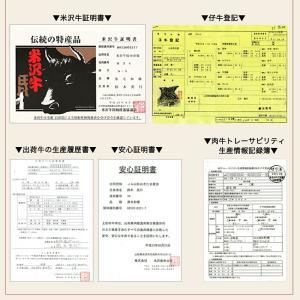 米沢牛サーロインステーキ  250g2枚(2人前) 【冷蔵便】 yonezawagyu029 06