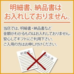 米沢牛サーロインステーキ  250g3枚(3人前) 【冷蔵便】|yonezawagyu029|12