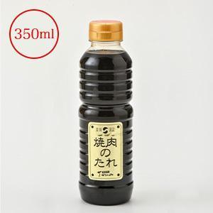 焼肉のたれ 甘口   350ml 冷蔵便|yonezawagyu029