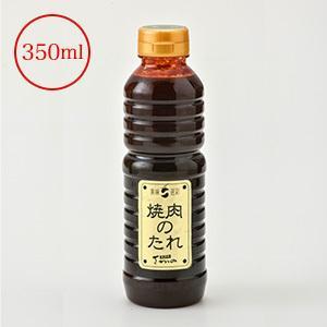 焼肉のたれ(辛口)  350ml 【冷蔵便】|yonezawagyu029