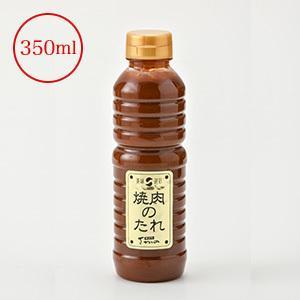 焼肉のたれ(みそ)  350ml 【冷蔵便】|yonezawagyu029