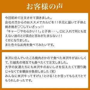 まとめ 買い 米沢牛 ハロウィン・孫の日 2020  ギフト プレゼント カルビ 焼き肉 用 1kg 冷凍便 yonezawagyu029 09