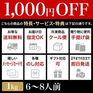 まとめ 買い 米沢牛 ハロウィン・孫の日 2020  ギフト プレゼント カルビ 焼き肉 用 1kg 冷凍便 yonezawagyu029 02