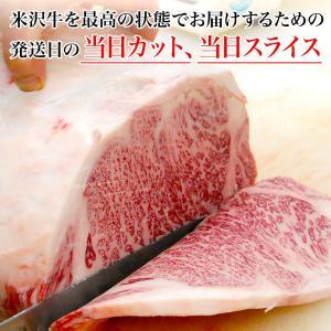 まとめ 買い 米沢牛 ハロウィン・孫の日 2020  ギフト プレゼント カルビ 焼き肉 用 1kg 冷凍便 yonezawagyu029 03