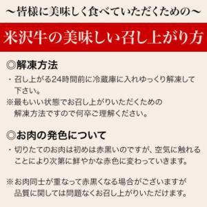 まとめ 買い 米沢牛 ハロウィン・孫の日 2020  ギフト プレゼント カルビ 焼き肉 用 1kg 冷凍便 yonezawagyu029 04