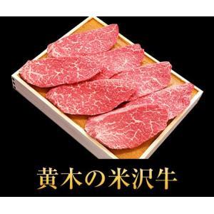 お中元ギフト  米沢牛すみれ漬 7枚入 お祝い 内祝に 牛肉