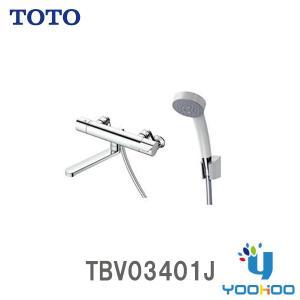 TBV03401J 在庫有 TOTO 浴室用水栓 サーモスタット式シャワー水栓 GGシリーズ 壁付タ...