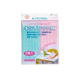 キッチンクロス 2枚入 30セット|yoostore