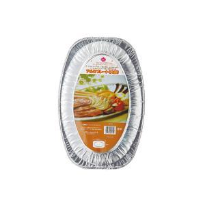 アルミ大皿 100枚入|yoostore