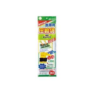 厚物用 衣類圧縮袋 (大) 30枚|yoostore