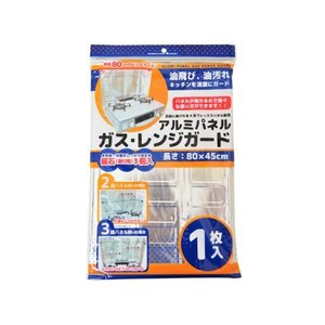 アルミパネル ガス・レンジガード 30枚|yoostore