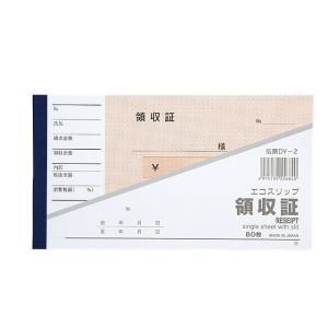 領収書 単票 ミシン目付き 80枚 30冊|yoostore