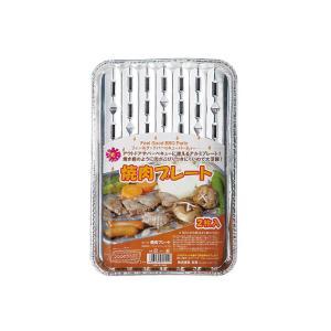 バーベキュー焼肉プレート240枚入 yoostore