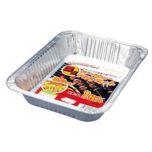 バーベキューアルミプレート深型100枚入|yoostore