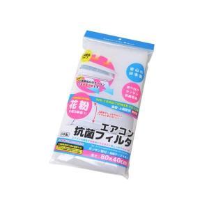 エアコン抗菌フィルタ 30枚|yoostore