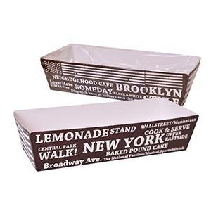 パウンドケーキ型 ブルックリンゴシック:ブラウン 10枚|yoostore