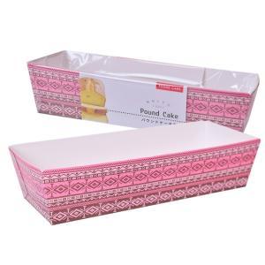 パウンドケーキ型 フェアアイル:ピンク×ブラウン 10枚 yoostore