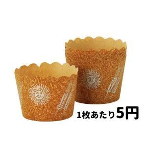 カップケーキ型 太陽と麦 200枚(1枚あたり5円)|yoostore