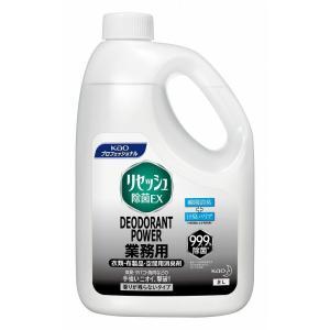 リセッシュ除菌EX Plus デオドラントパワー 香り残らないタイプ 2L×6|yoostore