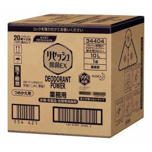 リセッシュ除菌EX Plus デオドラントパワー 香り残らないタイプ 10L×1|yoostore