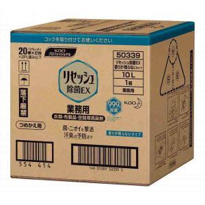リセッシュ除菌EX  香り残らない  10L×1|yoostore