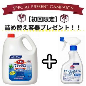 トイレマジックリン消臭・洗浄スプレー4.5L×4|yoostore