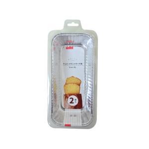アルミパウンドケーキ型 XLサイズ 360枚|yoostore