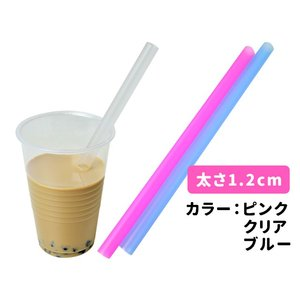 タピオカ&スムージストロー 500本 yoostore