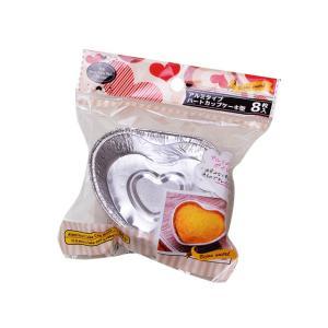 アルミハートカップケーキ型 8枚|yoostore