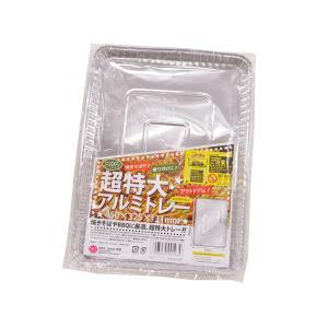 バーベキュー 超特大アルミトレー 100枚|yoostore