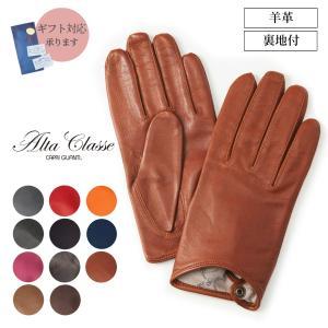 【アルタクラッセ カプリガンティ】裏地シルク100%メンズ革手袋ブラウン