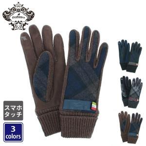 男女ペア企画で同じデザインの手袋を作りました。  ニットマチで伸縮性があるのでフリーサイズで着用でき...