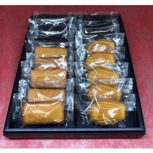 【グルテンフリー・化粧箱入】お米の焼菓子16個セット