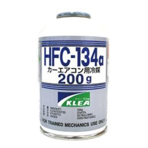 メキシケムジャパン HFC-134a(R134a) クーラーガス 200g 1本