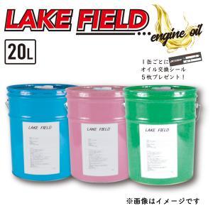 (直送 代引き不可・返品不可) LAKE FIELD 5W-30 SN/GF-5 エンジンオイル E...