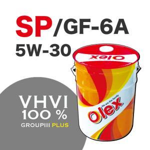 【20L】 5W-30 SP/GF-6A OLEX エンジンオイル 20L