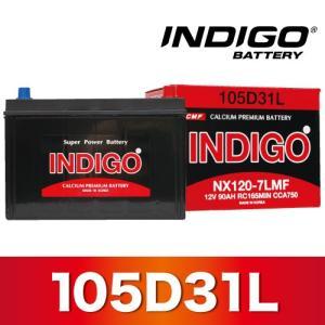 105D31L インディゴバッテリー  国産車用バッテリー(密閉型メンテナンスフリー) (直送商品 ...