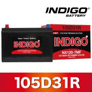 105D31R インディゴバッテリー  国産車用バッテリー(密閉型メンテナンスフリー) (直送商品 ...