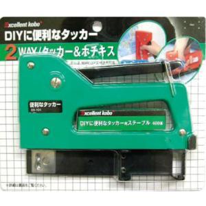 DIYに便利なタッカーの関連商品3