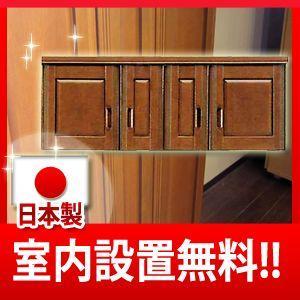 下駄箱 シューズボックス (上置) ボーカル 110 /オーダー対応|yorokobi