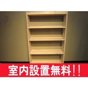 本棚 書棚 シェルフ パイン 90ミドル /セミオーダー対応|yorokobi