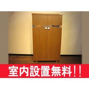 下駄箱 シューズボックス  プローブ 70 ブラウン色 /セミオーダー対応|yorokobi