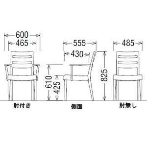 カリモク ダイニングCT61 7点セット 送料無料|yorokobi|02