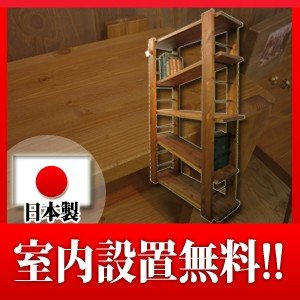 ハイ本棚 書棚 シェルフ ドラム 89 パイン材|yorokobi