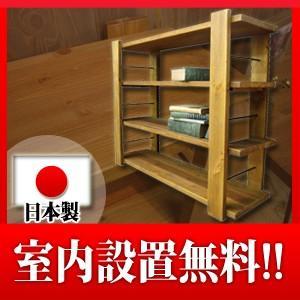 ロー本棚 書棚 シェルフ ドラム 115 パイン材|yorokobi