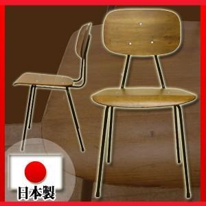 椅子 ダイニングチェア ドラム 41 杉材|yorokobi