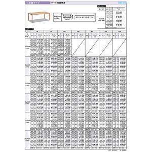 カリモク ダイニングテーブル DU4810ME オーク材 幅135 2本脚 サイズオーダー対応 送料無料 (シアーセレクト対応)|yorokobi|04